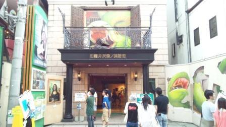 2014年夏旧軽井沢森ノ美術館