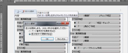 wordmokuji9