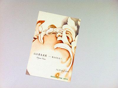 IMG_9158 - コピー
