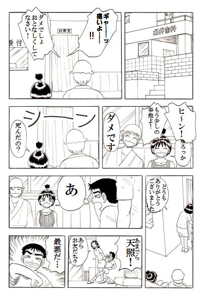 5-P3.jpg