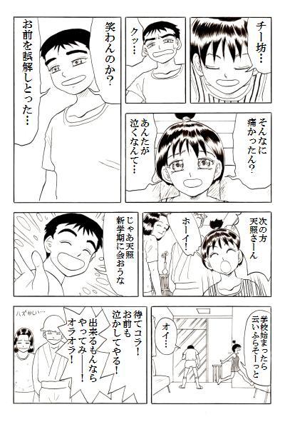 5-P4.jpg