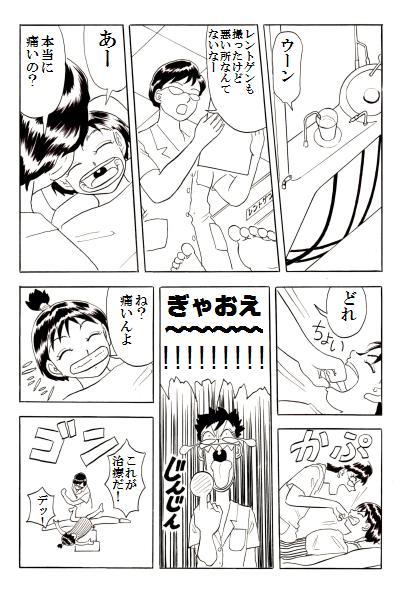 5-P5.jpg