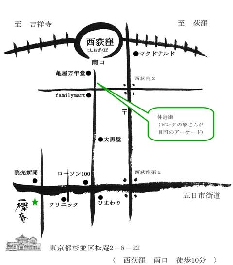 ikkyoan map s