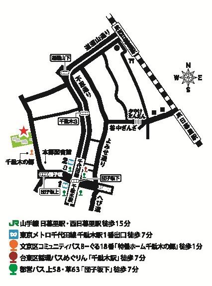 yasudatei_map [更新済み]