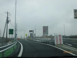 東京方向に乗ってしまった