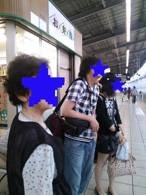 DSC_0177ぬぬぬ_convert_20140817102856