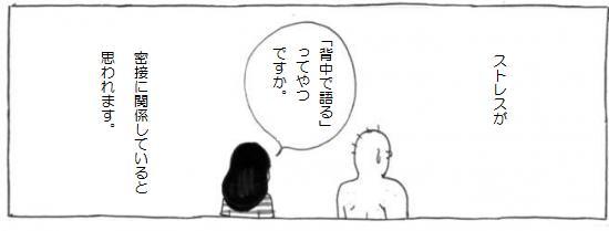 140701b.jpg