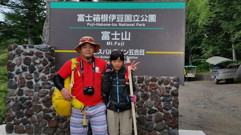 吉田ルート登山口