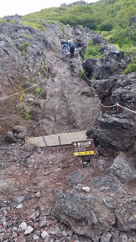 最初の岩登り