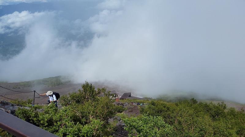PM1:33 また雲が!