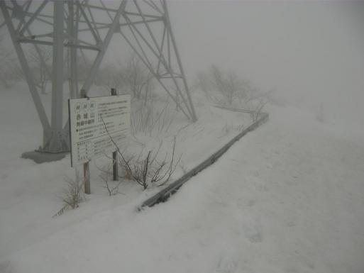 NHKの鉄塔わきを通って