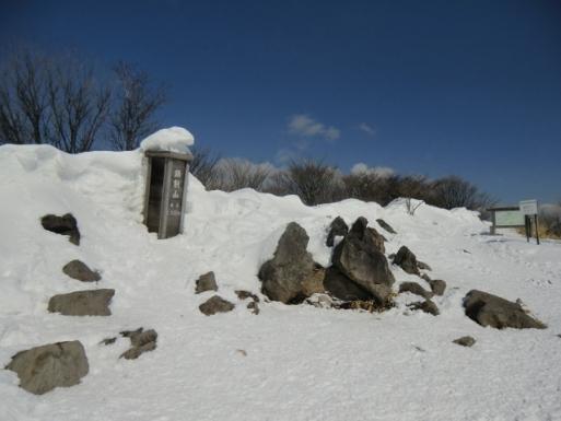 昨年2/23の山頂風景