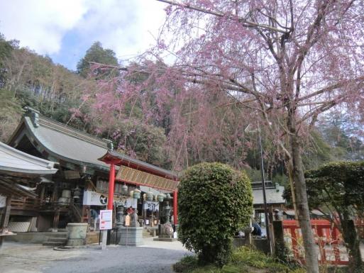 大平山神社