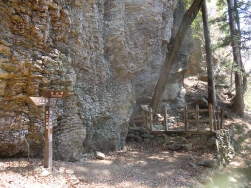 大岩の下に竜王大権現