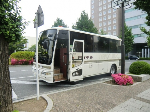 鳩待峠直行バス
