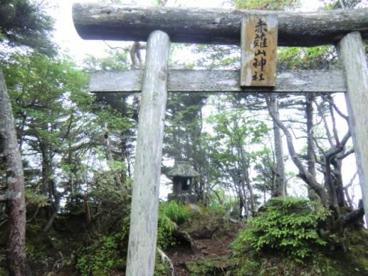赤薙山神社