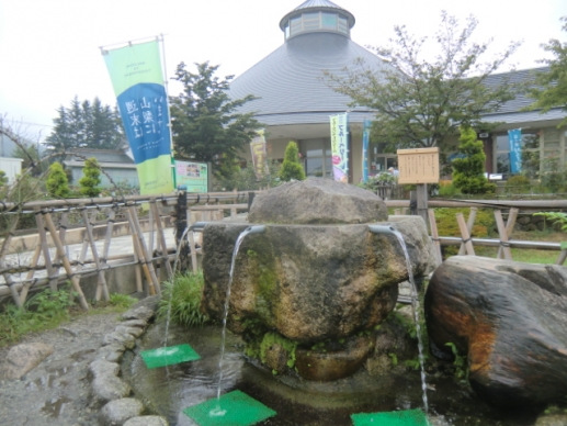道の駅はくしゅうの天然水