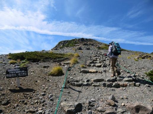富士見岳へ