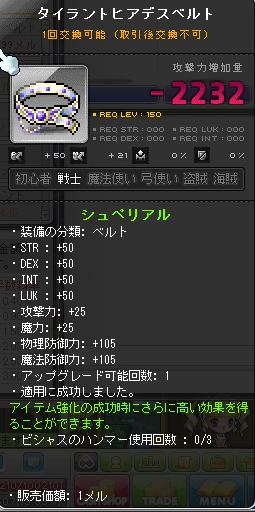 Baidu IME_2014-3-26_16-44-8