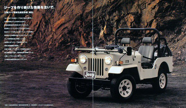 jeep-01.jpg