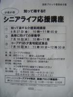 DSCF3144.jpg