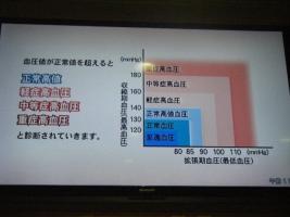 DSCF3577.jpg