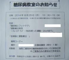 DSCF3739xz.jpg
