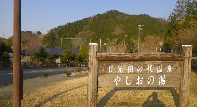 IMGP6076.jpg