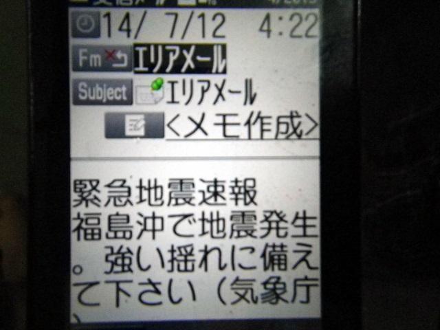IMGP7013.jpg