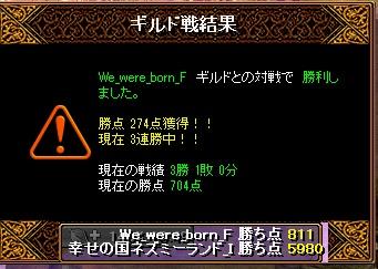 1_20140529163948acc.jpg