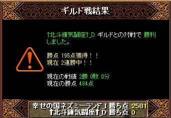 1_2014062009464741a.jpg