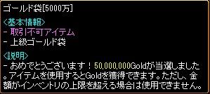 3_2014062617163644e.jpg