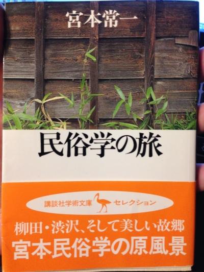 2014-02-21_0003_R.jpg