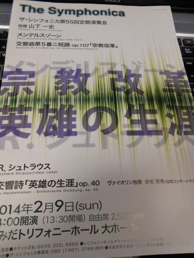 2014_0209_symphonica_2_0001_R.jpg