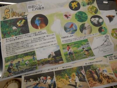 2014_0210_komedukuri_0005_R.jpg