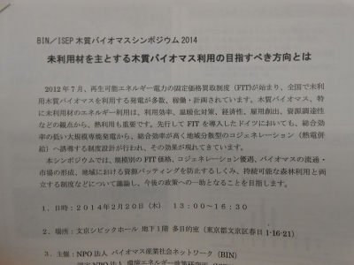 2014_0220_bio_0001_R.jpg