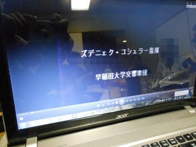 2014_0321_doukionsen_0016_Rz.jpg