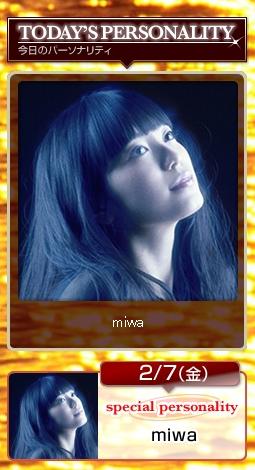 miwa_20140207.jpg