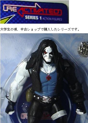 フィギュアリスト DC関係-005