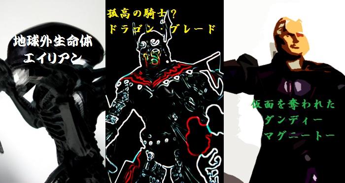 段ボールフィギュアの反乱1-011