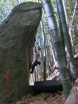 ゴジラ岩BN武