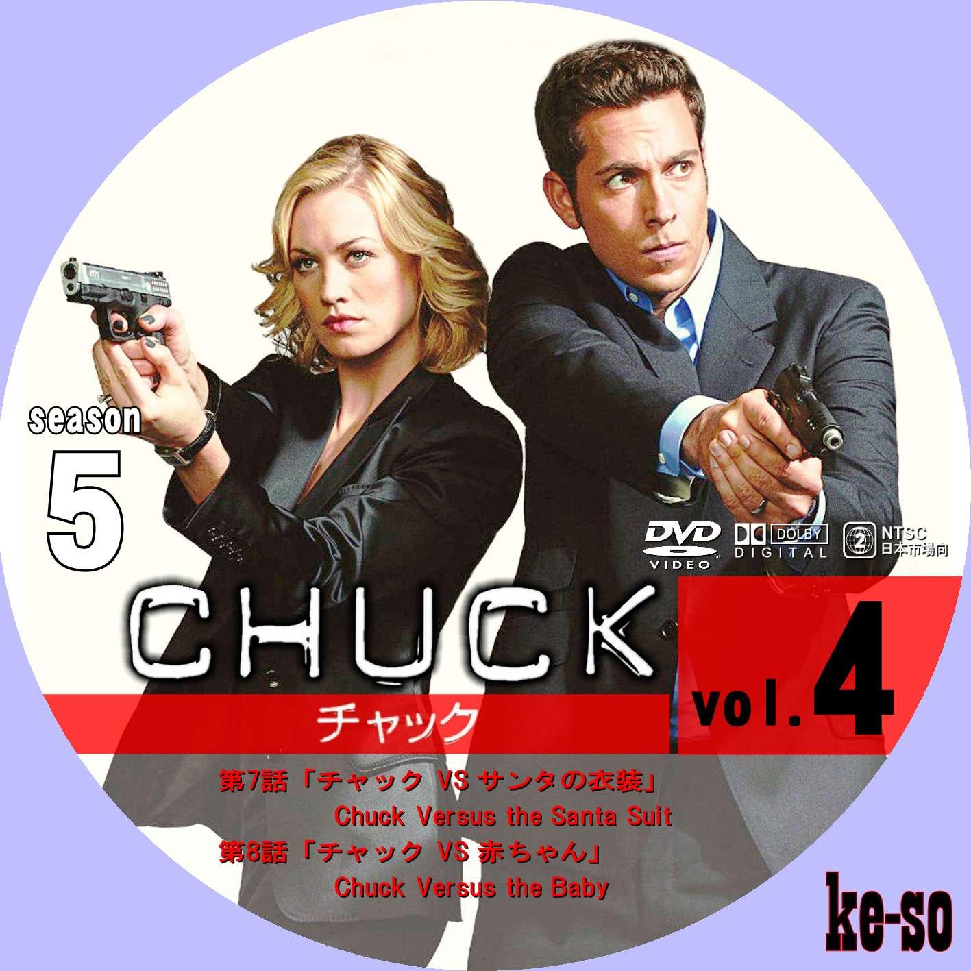 Dvd chuck chuck 4 voltagebd Choice Image