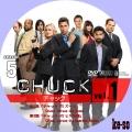 CHUCK/チャック 〈ファイナル・シーズン 1