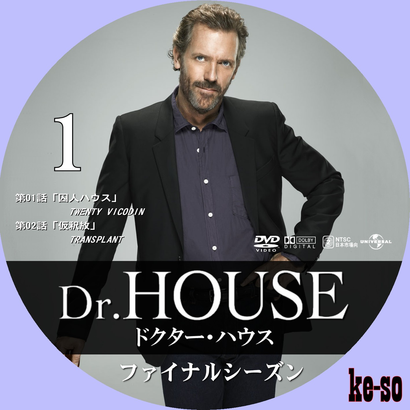 Dvd Dr House