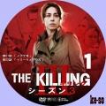 THE KILLING/キリング シーズン3 01