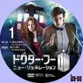 ドクター・フー ニュー・ジェネレーション 01