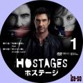 HOSTAGES ホステージ 01
