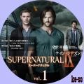 SUPERNATURAL スーパーナチュラル< ナイン・シーズン> 01