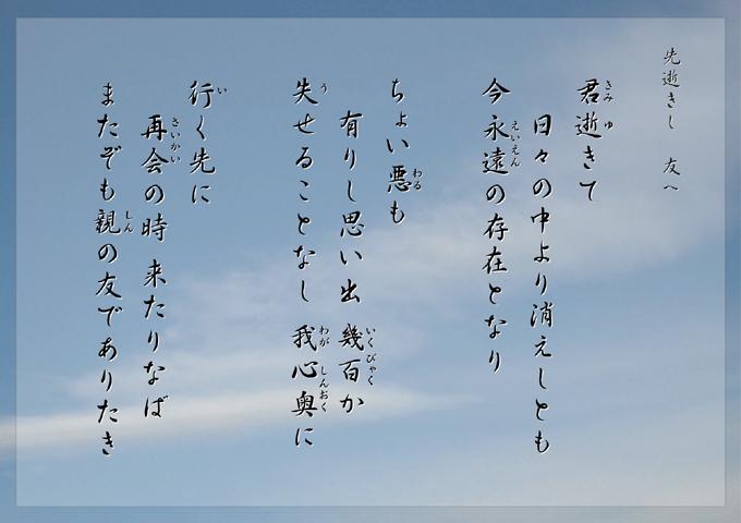 2002_ph01短歌