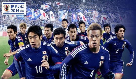 W杯日本代表2014